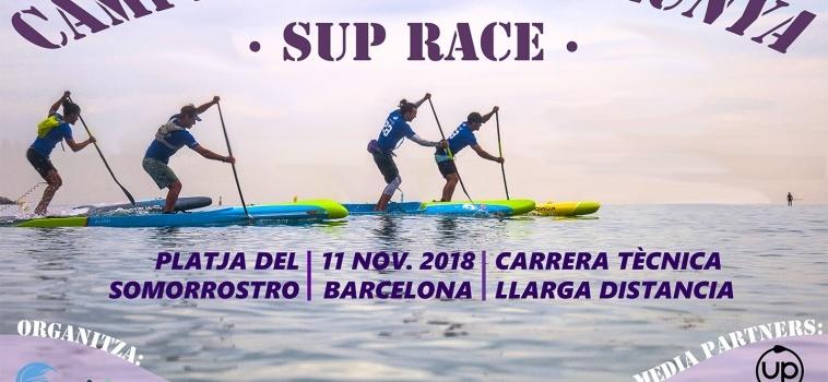 Cartell Campionat de Catalunya SUP Race 2018